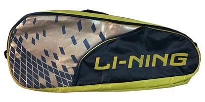 Picture of Li-Ning ABDJ222 Dual Color 2 in 1 Badminton Badminton Kit Bag