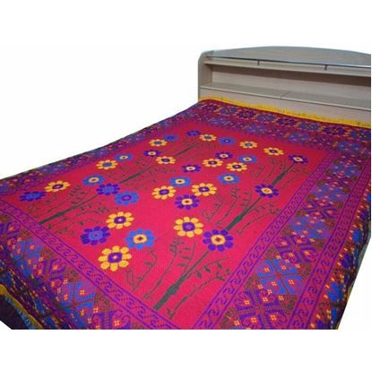 Picture of Hand Made Cotton Nakshi Kantha