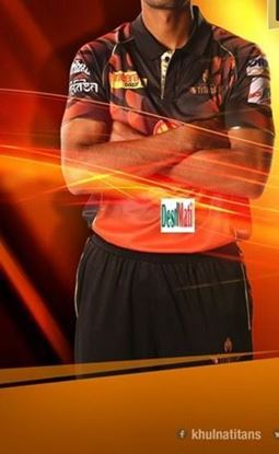 Picture of Khulna Titans Replica jersey 2017/18