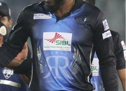 Picture of BPL Rangpur Riders Replica jersey 2017/18