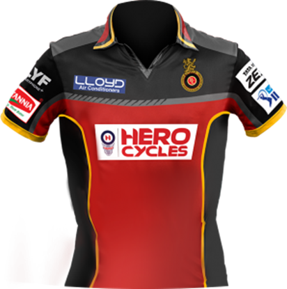 Picture of Royal Challengers Bangalore RCB Jersey 2017
