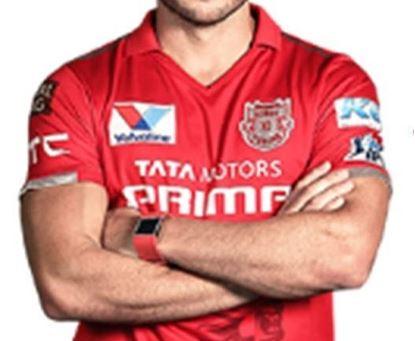 Picture of IPL Panjab jersey 2017