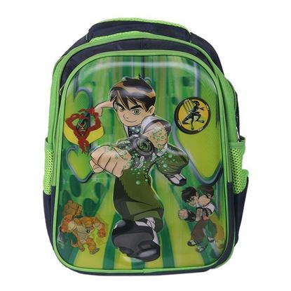 Picture of School Bag For Boys - Green