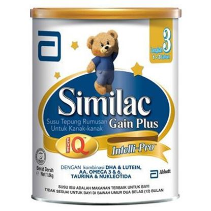 Picture of SIMILAC ® GAIN PLUS STAGE 3,1.8KG