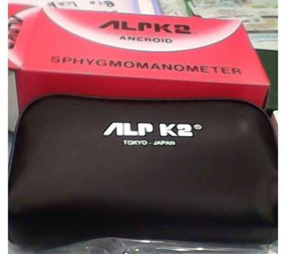 Picture of ম্যানুয়াল BP মেশিন ALPK2