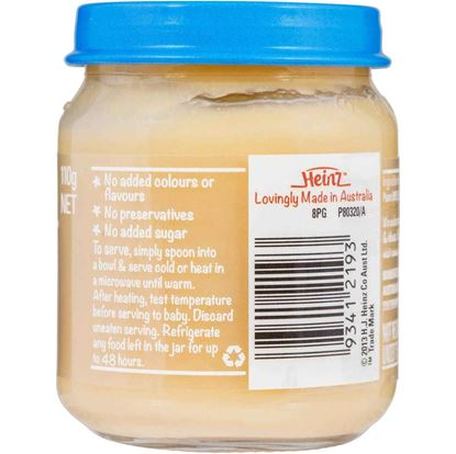 Picture of Heinz Smooth Egg Custard Baby Food 4+ Months - 110gm