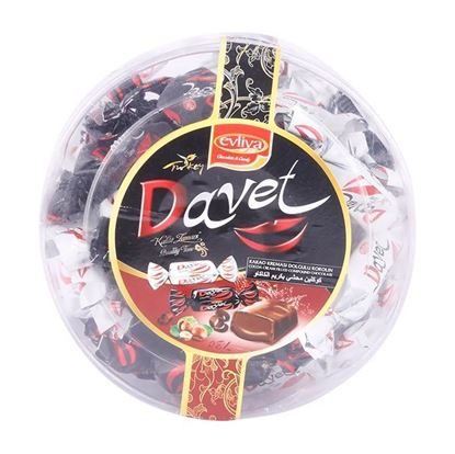 Picture of Evliya Davet Mixed Box Chocolate - 1kg
