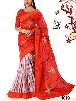Picture of Multicolour Cotton Saree