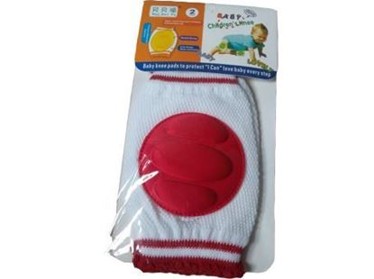 Picture of Baby Knee Protection Pads - Red