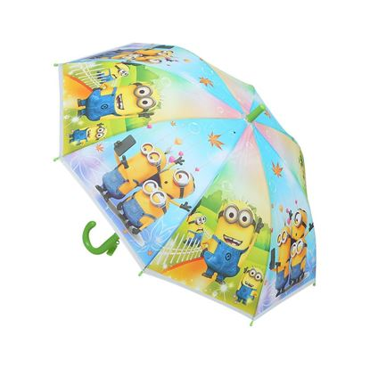 Picture of Moon Baby Umbrella yellow