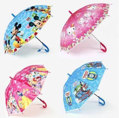 Picture of Kids Umbrella (Transparent) Blue