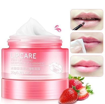 Picture of BIOAQUA Lip Care Keep Lip Lasting Moisture Replenishement Lip Sleeping