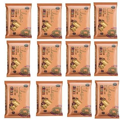 Picture of Toren Classic Milk Compound Chocolate 12 pcs - 52g each