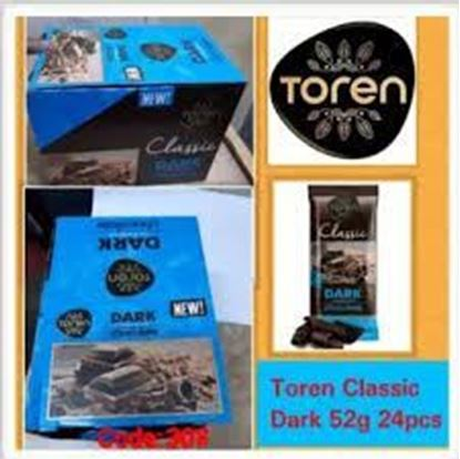 Picture of Toren Classic Compound Chocolate 24 pcs - 52g Full box each