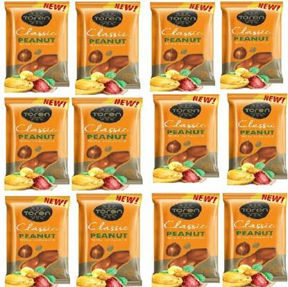 Picture of Toren Peanut Compound Chocolate 12 pcs - 52g each
