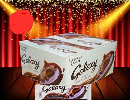 Picture of Galaxy Dark Chocolate Cream 24pcs Box - 912gm