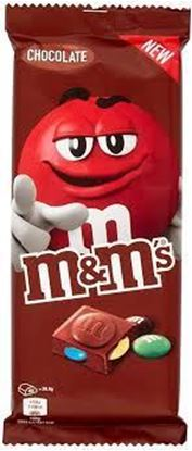 Picture of M&M's Chocolate Bar √Weight : 165gm