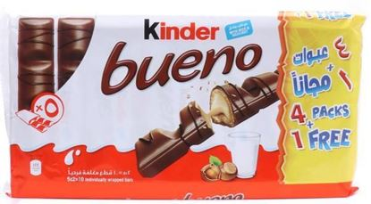 "Picture of Kinder Bueno"" 5 pc's Pata"